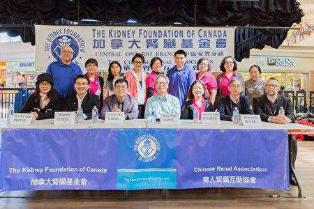 加拿大腎臟健康日演講嘉賓及籌委會員合照。(主辦方提供)