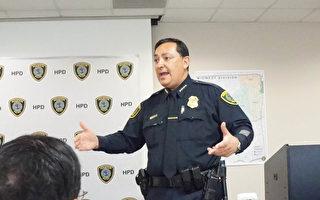 警察局長:休斯頓歡迎移民但非「庇護城市」