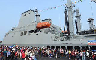 敦睦艦隊訪台中港  匿蹤西寧艦最吸睛
