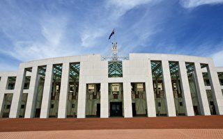 聯邦新預算案欲改革澳洲住房可負擔性
