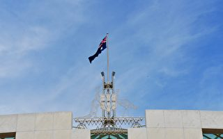 澳洲欲批准澳中引渡条约 中国法律不公引担忧