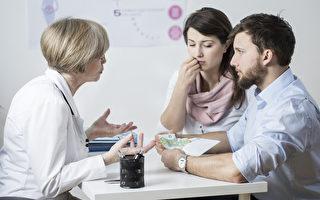 男性面对不孕症 怎么做心理调节?