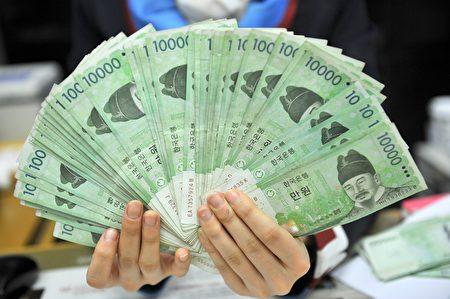 美聯儲加息,大摩不建議持有韓元。(JUNG YEON-JE/AFP/Getty Images)