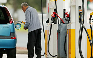 墨市油价每公升涨20澳分 新一轮油价周期或开始