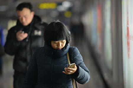 中国大陆约7亿人拥有智能手机。(PETER PARKS/AFP/Getty Images)