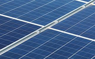 維州多個監獄將安裝太陽能板,招標進行中。(Scott Barbour/Getty Images)