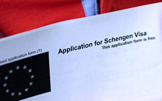 欧洲议会促取消美国人免签待遇