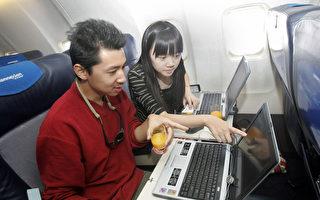 美飛行電子產品禁令 你需要了解的幾件事