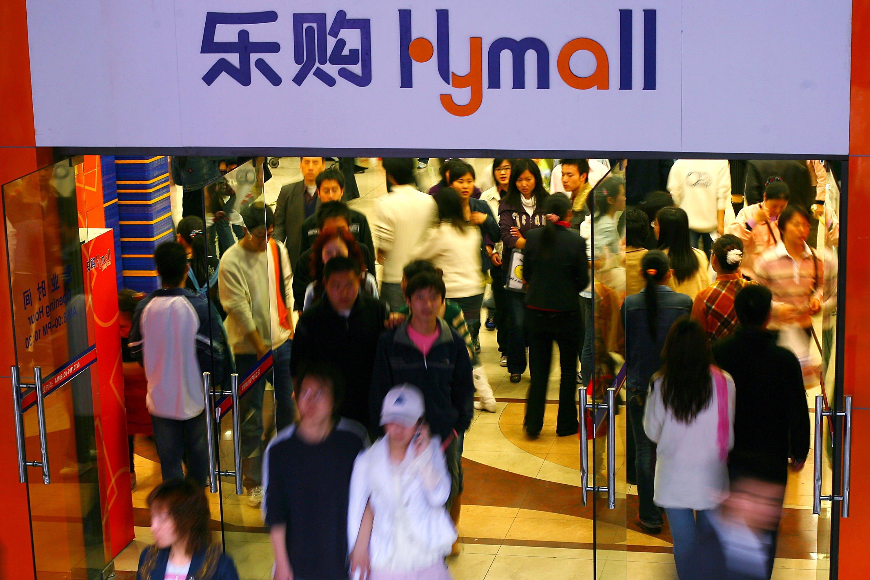 英國最大零售商樂購全面退出中國