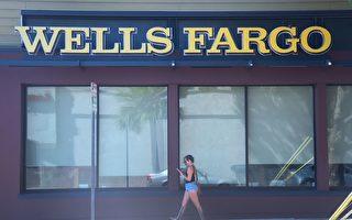 虚设账号 富国银行再赔客户1.1亿美元