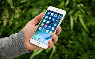 iPhone7充电不够快?试试这两个小窍门