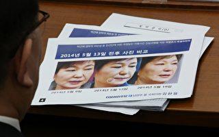 朴槿惠搬離青瓦台 警力進駐三成洞私邸