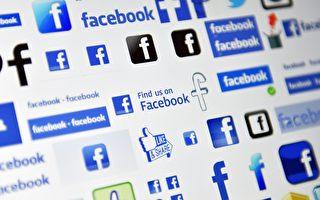 脸书按赞要小心 瑞士男子被罚款四千美元