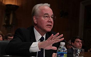 美健保市场展望 卫生部长料影响未来改革