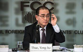 前朝鮮外交官:金正恩核試驗恐致朝鮮垮台