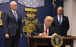 美国总统川普(特朗普)将在6日签署一道新的移民行政令,禁止一些穆斯林国家的公民进入美国。官员预计该禁令将比此前的版本更加完善。(MANDEL NGAN/AFP/Getty Images)