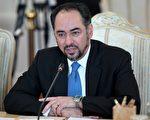 阿富汗外交部长拉巴尼于2017年3月21日出席华盛顿的反伊斯兰国会议,他呼吁美国与北约应增兵继续支持阿富汗打击恐怖组织。本图为拉巴尼于2017年2月7日赴莫斯科与俄罗斯外长会谈。(KIRILL KUDRYAVTSEV/AFP/Getty Images)