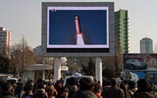 联合国报告披露中共背后支持朝鲜逃避制裁