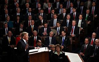 川普國會演說 擘劃願景 開啟美國新篇章
