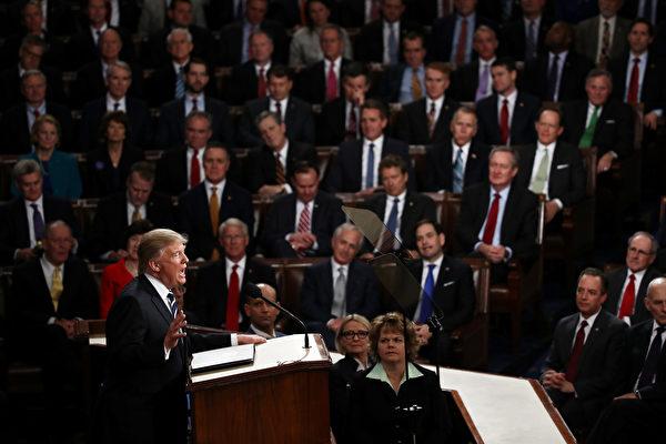川普国会演说 擘划愿景 开启美国新篇章