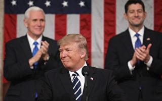 川普(特朗普)2月28日晚的國會演說打動了無數美國民眾的心,副總統彭斯表示,這其實就是他每天看到的川普。 (Photo by Jim Lo Scalzo-Pool/Getty Images)