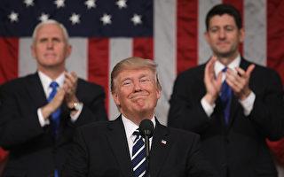 川普(特朗普)2月28日晚首次對國會演講,獲得了各界的積極評價。(Jim Lo Scalzo - Pool/Getty Images)