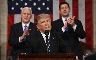 川普(特朗普)總統週二(2月28日)晚間在國會聯席會議上的首次演說,句句打動人心。(Jim Lo Scalzo - Pool/Getty Images)