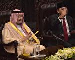 沙特国王萨尔曼(左)率千人访问团于2017年2月6日抵达亚洲,进行为期一个月的外交与商务访问,并将在3月12日抵达日本进行3天访问。本图为萨尔曼在3月2日访问印尼。(ADEK BERRY/AFP/Getty Images)