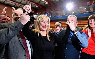 北愛爾蘭選舉後 組閣前途變數增