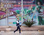 樂天超市發言人週二說,中共當局關閉了多家樂天零售店。關閉數字已經達到39。一家商店受到罰款。(STR/AFP/Getty Images)