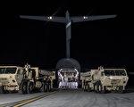 美韓開始部署「薩德」(THAAD)導彈防禦系統,引起中共政府和俄羅斯的緊張。韓學者認為,中共再一次想拉俄羅斯站到自己這邊。  (United States Forces Korea via Getty Images)