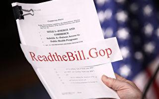 美共和党新版健保法案的输家和赢家