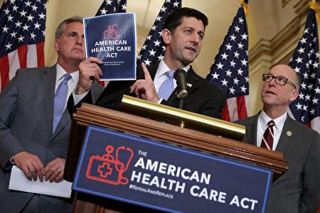共和黨推出AHCA。(Chip Somodevilla/Getty Images)