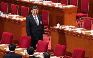 谢天奇:习两会下团藏玄机 两政治局委员受压