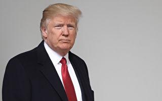 美媒报总统或自寄报税表 川普:又是假新闻