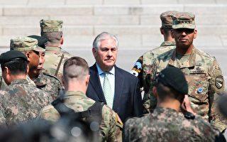 蒂勒森訪韓親赴三八線 稱不排除盟國核武化