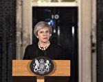首相梅发表简短演说。(Richard Pohle - WPA Pool/Getty Images)