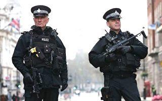 倫敦恐襲 重要嫌犯落網 警方追查凶手同夥