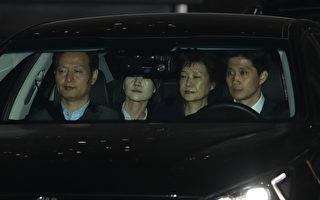 【快讯】朴槿惠被捕 31日凌晨被关进看守所