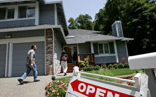 今年春季在美賣房子 需要知道的九件事