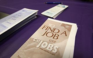 因疫情失业 在美国如何申请救济金