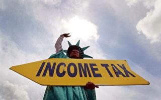 現在是2016年美國人的報稅季,低收入家庭不要忘了報稅,可獲得最高6千美元的稅額抵免。 (Joe Raedle/Getty Images)