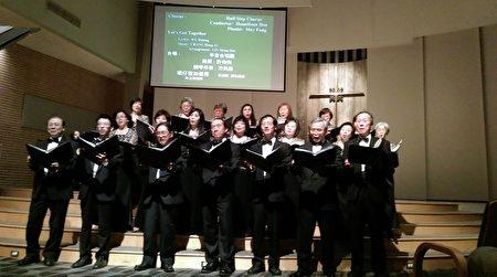 """2月28日晚,台湾人联合基金会与优社在亚凯迪亚市联合举办的""""台湾介心灵日""""音乐会,是南加洛杉矶地区纪念2.28事件70周年系列活动之一。(袁玫/大纪元)"""