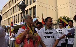 西藏抗暴58周年 藏人纪念