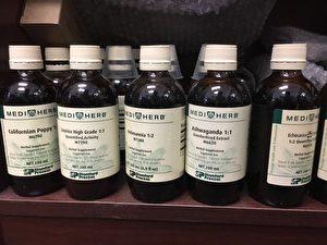 长青中医诊所提供各种不同的营养素能补充所缺乏的营养。(常欣医师提供)
