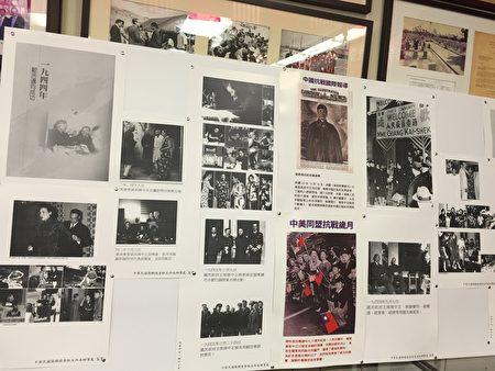 中华会馆暨南加州全侨各界为庆祝中华民国106年青年节,3月24日举办三合一青年节文物展。(袁玫/大纪元)