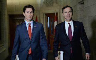 2018联邦预算渥太华5大看点