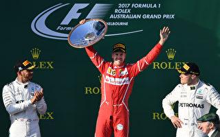F1揭幕 維特爾奪冠 法拉利破18月冠軍荒
