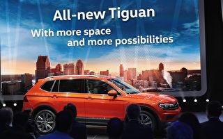 全新2017 Volkswagen Tiguan