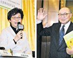 左圖:林鄭月娥,右圖:胡國興(蔡雯文/大紀元)